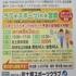 on 「スポーツ恋活」~ラブ♡スポーツin宮崎~8月3日(土)開催します!